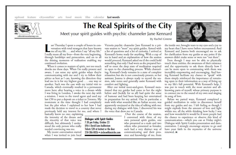 monday-magazine-article-by-rachel-greene-about-jane-kennard