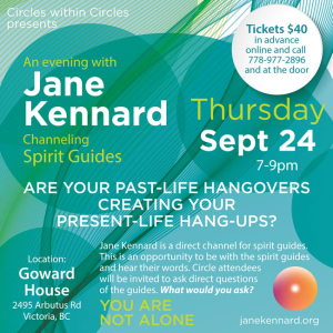 2015-Sept-24-Goward-House-You-Are-Not-Alone-Circle-Gathering-with-Jane-Kennard-Event-Banner-Ad